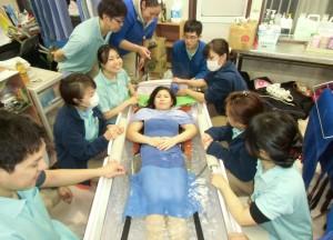 体験入浴2
